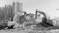 房屋征收拆迁